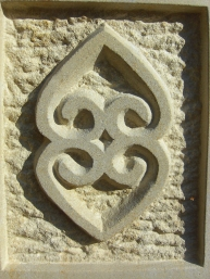 detail. Contemporary Traditonal Celtic Cross by Martin Cooney