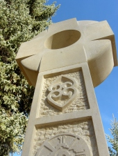 detail,Contemporary Traditional Celtic Cross, Kansas Creme Limestone Sculpture by Martin Cooney, Woody Creek, Colorado