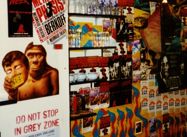 Ape Sequence The Garbanzo 1984-8, The Angel, London @ martincooney.com