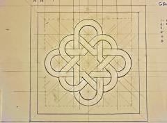Endless Knot masonry template design. Martin Cooney.