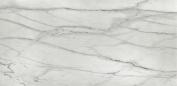 Calcatta Lincoln, Colorado Yule Marble Slab